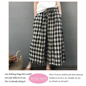 Checkered Design Wide Silhouette Pants