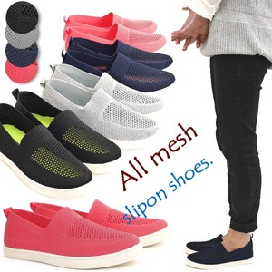 2018 S/S Sneaker Slippon Shoes Shoe Ladies Mesh