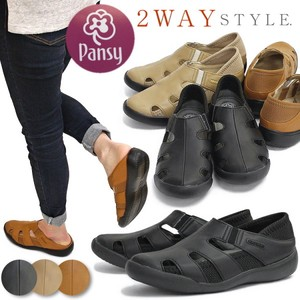 2018 S/S Pansy Shoes Shoe Ladies Shoes Flat