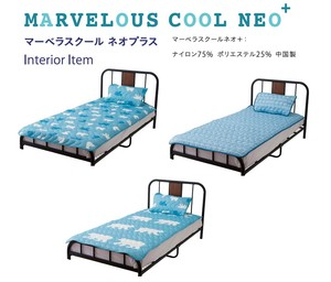 Cool Cool Cooling Countermeasure for School Mattress Pad Bed Pad
