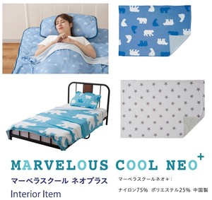 Cool Cool Cooling Countermeasure for School Cotton Blanket