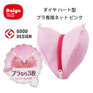 Design Heart Exclusive Use Net Pink