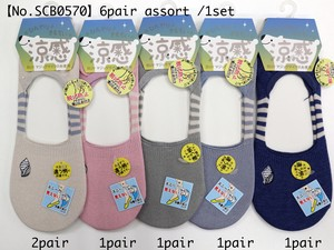 Coolness Material Cover Socks Embroidery