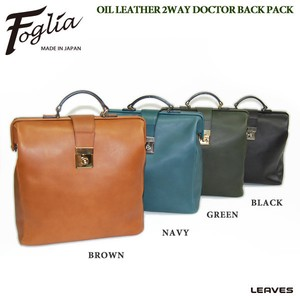 Foglia Oil Leather Doctor Backpack