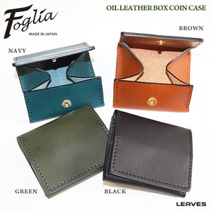 Foglia Oil Leather Box Coin Case