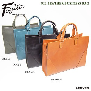 Foglia Oil Leather Business Bag