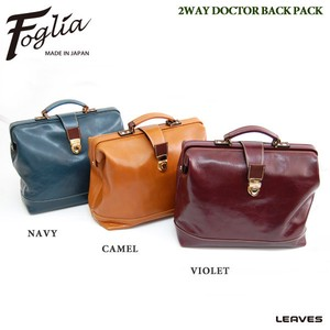 Foglia Doctor Backpack Horizontal