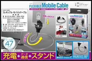 Flexible Mobile Cable