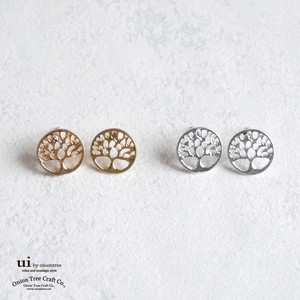 Pierced Earring Tree Watermark Accessory