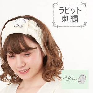 Rabbit Embroidery Pile Hair Band Loungewear Room Room