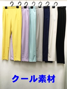 2018 Summer High Tension Pants 8 Colors