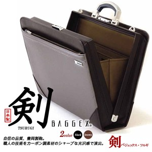 Dulles Bag