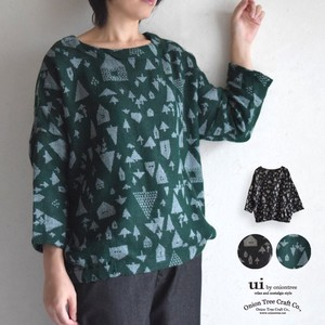 Jacquard Top Forest