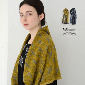 Appreciation Jacquard Shawl Swallow