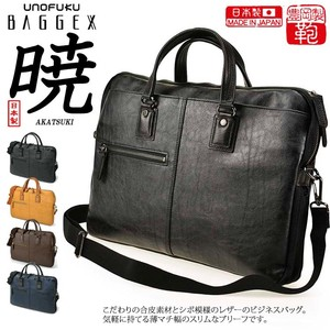 Synthetic Leather Business Brief Akatsuki