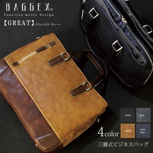 Brief Case Type Gray