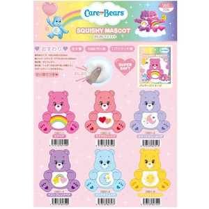 Squeeze Care Bear Punipuni Mascot Sitting 6 Colors Aroma