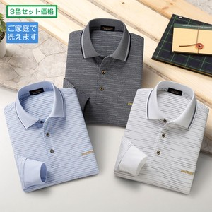 Men's Dyeing Border Long Sleeve Polo Shirt 3 Colors