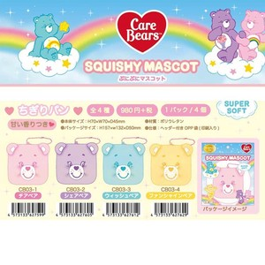Squeeze Care Bear Punipuni Mascot 4 Colors Aroma