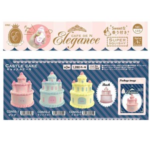 Squeeze Series Castle Cake Squeeze