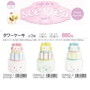Squeeze Series Cake 3 Types Squeeze