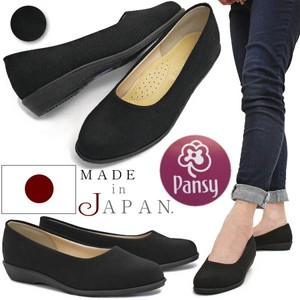 Pansy Shoes Shoe Ladies Light-Weight Stretch Office