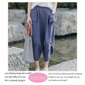 Material Leisurely Silhouette Pants