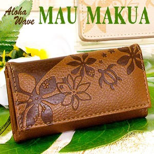 Key Case Popular Aloha Wave Series