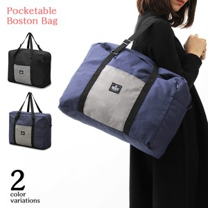Nylon Folded Overnight Bag Trip Bag Business Casual