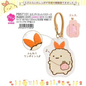 Sumikko gurashi Commuter Pass Holder