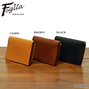 Foglia Business Card Holder
