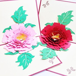 Pop Greeting Card Peony Flower