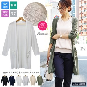 2018 S/S Cardigan Ladies Long Sleeve Summer Knitted Thin Pearskin Finish