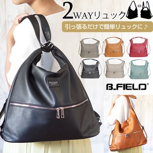 Way Backpack