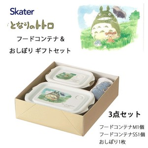 SKATER Food Container Hand Towels Gift Set My Neighbor Totoro Watercolor Studio Ghibli