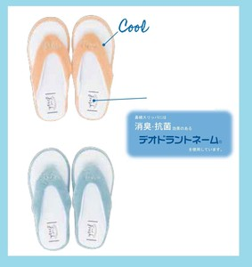 SMOORELA Slipper 2018 S/S