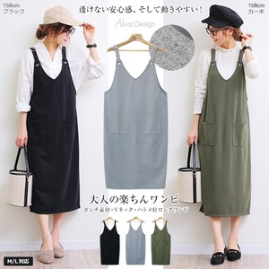 2018 S/S One-piece Dress Ladies V-neck Zip‐up Jacket Skirt ponte fabric