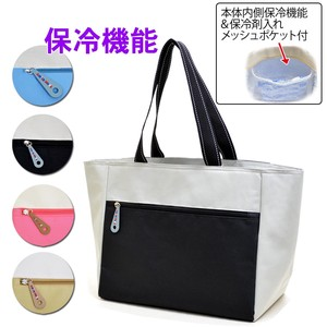2018 Summer Cold Insulation Effect Tote Bag Cold Insulation Bag Casual Combi