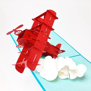 Pop Greeting Card Airplane