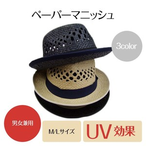 Paper Mannish Felt Hat Hat Unisex Countermeasure Trip Paper Natural