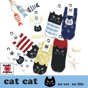 Border Series Ankle Socks Animal Cat
