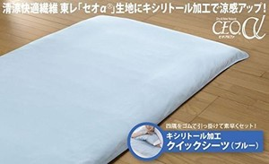 Coolness Bedding Water Absorption Fast-Drying Washable Sheet Single Blue Easy to use