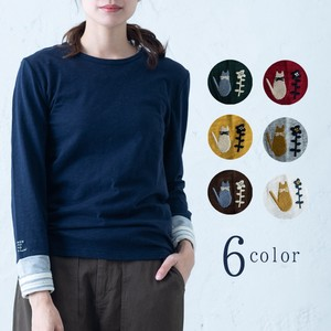 6 Colors 2018 A/W Embroidery Switching Long