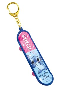 Disney Skateboard Key Ring