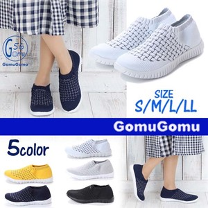 2018 S/S Gomu56 Knitted Sneaker