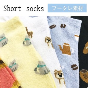 Boucle Repeating Pattern Series Ankle Socks Short Socks Animal