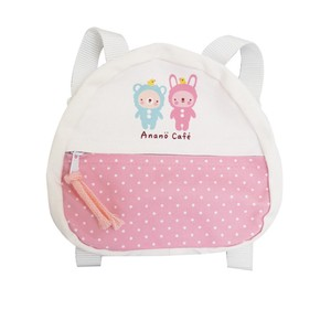 Baby Costume Backpack Pink