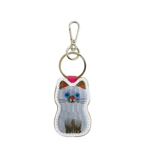ECOUTE! Embroidery Charm Russian Blue