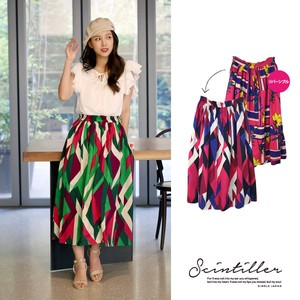 2018 S/S Cambrick Geometry Repeating Pattern Reversible Skirt