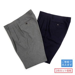 Men's Two Tuck Tropical Stretch Pants 2 Colors